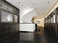 Uhrenmanufaktur Seiko eröffnet in Frankfurt die größte Seiko Markenboutique in Europa