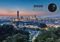 RADO wird Partner  der World Design Capital® Taipei 2016
