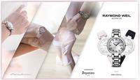 Pas de deux of RAYMOND WEIL and REPETTO