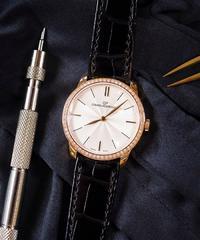 BASELWORLD 2015 Preview: Neuinterpretationen des legendären Uhrenmodells 1966 in Roségold