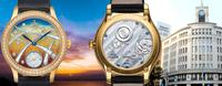 BASELWORLD 2017: Limitierter Luxus von Seiko für die Damenwelt