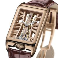 BASELWORLD 2017: Die Golden Bridge Rectangle von CORUM