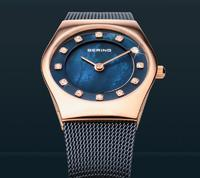 BASELWORLD 2016 Preview: The Ladies blue mesh collection