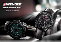 BASELWORLD 2016 Preview: The ROADSTER BLACK NIGHT