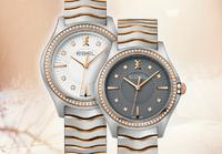 BASELWORLD 2016: The Wave Lady 35 mm is studded with diamonds