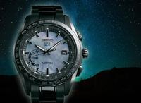 Die neue Seiko Astron GPS Solar World Time Limited Edition