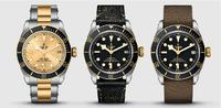 Baselworld 2018: TUDOR's famous Black Bay divers' watch